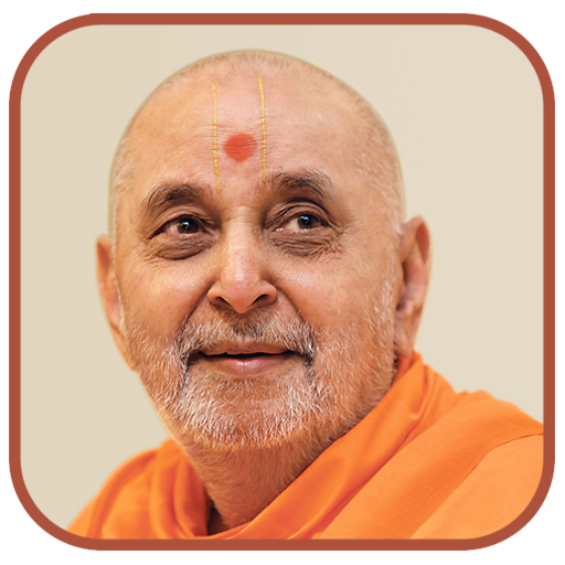 Pramukh Swami Word Search