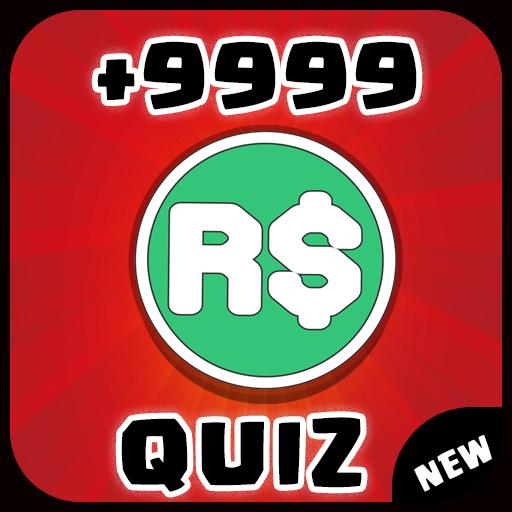Roblox Robux Quiz Roblox Generator Robux 2018 - yt roblox pet simulator earn robux quiz