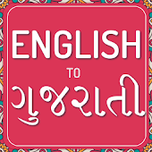 Translater English to Gujrati Dictionary