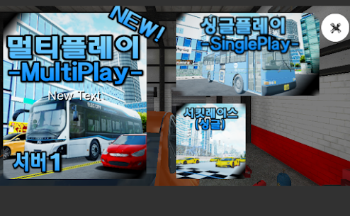 3D Driving Game 4