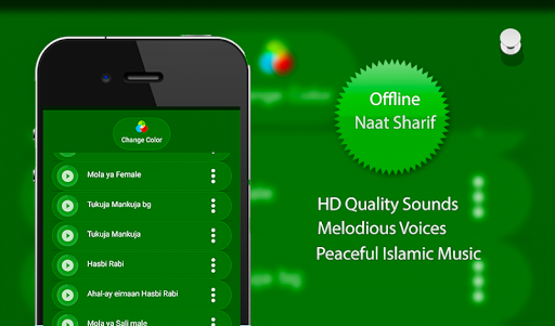 Naat sharif offline screenshots 1