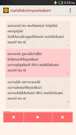 Download Mahalakshmi Ashtakam Google Play softwares