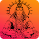 Shivratri Sticker - Mahadev Sticker for(WASticker) APK