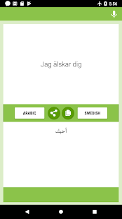 Arabic-Swedish Translator