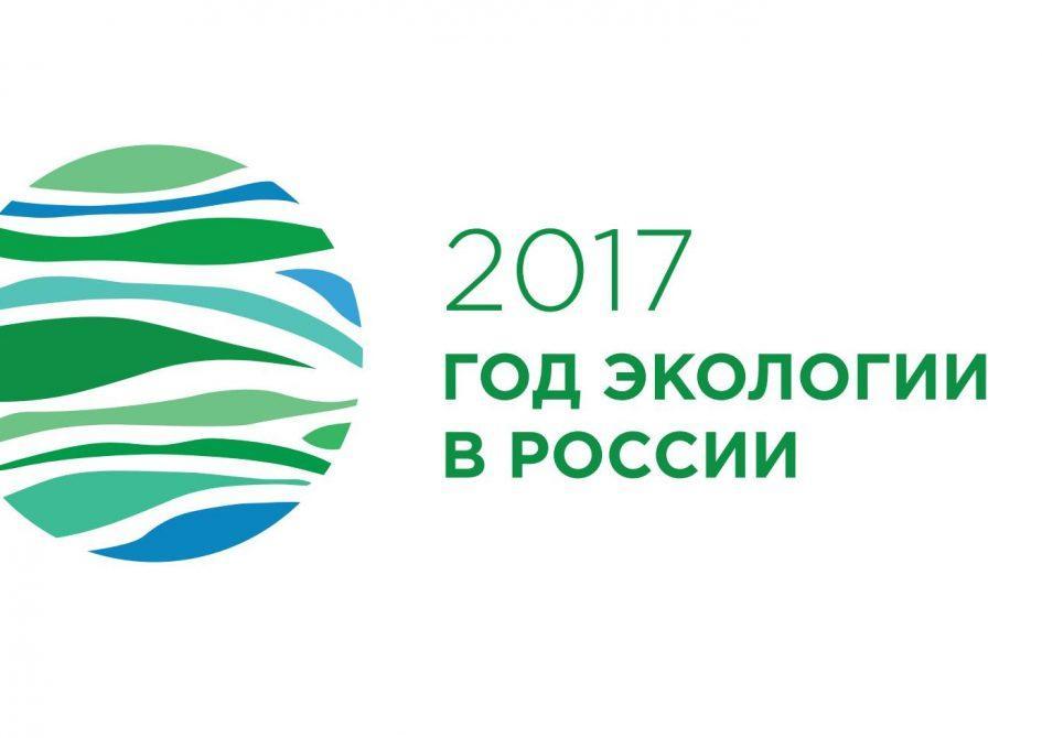 http://www.vesti14.ru/wp-content/uploads/2017/05/3a6fc63d1550300bd6822acfb88b057163897676-945x670.jpg