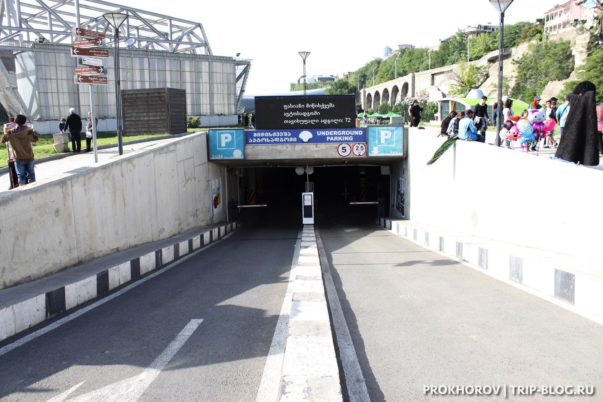въезд на охраняемую круглосуточную парковку в Тбилиси