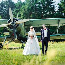 Wedding photographer Olga Nechaeva (SmileToMe). Photo of 04.11.2016