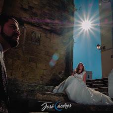 Wedding photographer Jose antonio Cáceres márquez (josecaceres). Photo of 15.03.2018