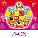 イオンの子育て応援アプリ - キッズリパブリック icon