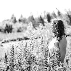Wedding photographer Anna Slotina (slotinaanja). Photo of 29.06.2018