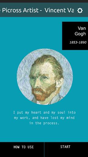 お絵かきパズル - Van Gogh