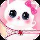 Girly Zippy Lock Screen - Androidアプリ