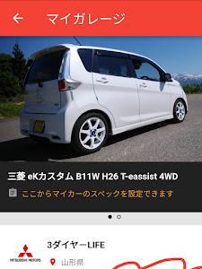 eKカスタム B11W H26 T-eassist 4WDのカスタム事例画像 3ダイヤ-LIFEさんの2018年11月02日15:29の投稿