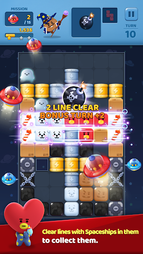 PUZZLE STAR BT21 2.2.0 Screenshots 8