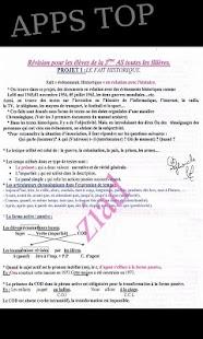 البكالوريا cours de Français bac - náhled