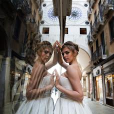 Wedding photographer Taya Kopeykina (tvkopeikina). Photo of 22.04.2018