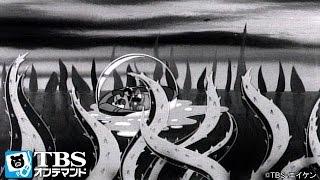宇宙少年ソラン 第53話 「魔の海サルガッソー」