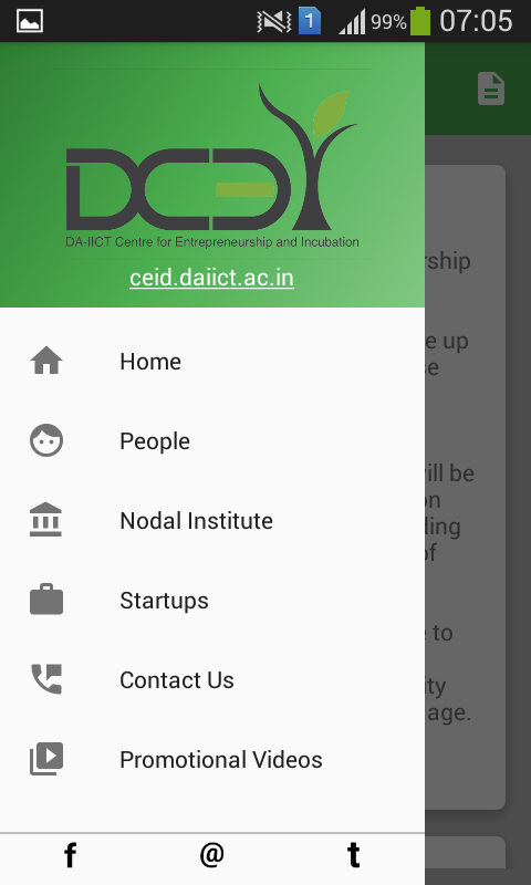 DCEI- screenshot