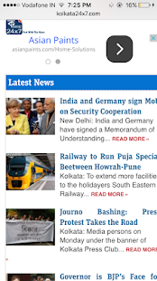 Kolkata24x7- screenshot thumbnail