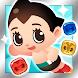 Tezuka World:アトム クランチ