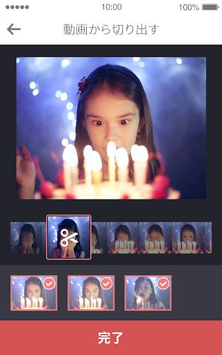 Play!Photo 3.0.6 Windows u7528 3