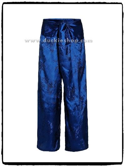 กางเกงแพรจีน กางเกงแพรโบราณ กางเกงผ้าแพรแท้ ของขวัญสามี ของขวัญคุณพ่อ