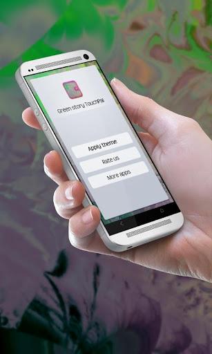 グリーン物語 TouchPal