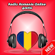 Radio Romania Online gratis Download for PC Windows 10/8/7