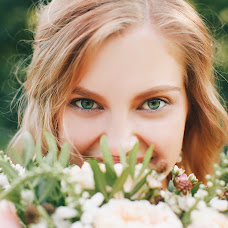 Wedding photographer Lina Ditc (dietz). Photo of 30.08.2017