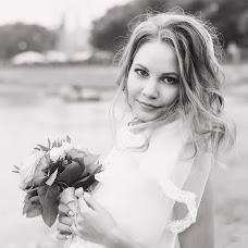 Wedding photographer Mariya Yaskova (id162392334). Photo of 30.11.2016