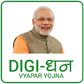 Diji-Dhan Guide For BHEEM