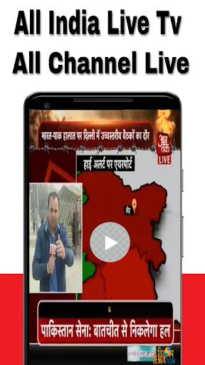 All India Live TV 1.5 screenshots 2