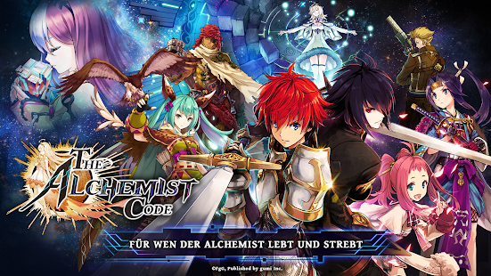 THE ALCHEMIST CODE Screenshot
