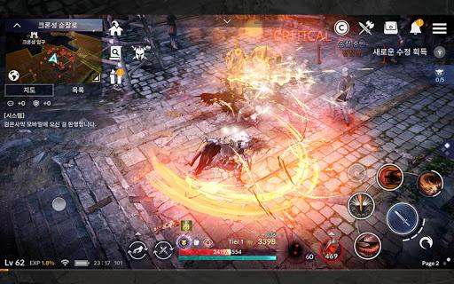 Black Desert Mobile screenshot