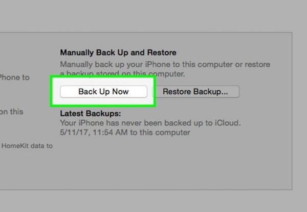 ITunes backup is one of the most important things in using iTunes which secures your data.