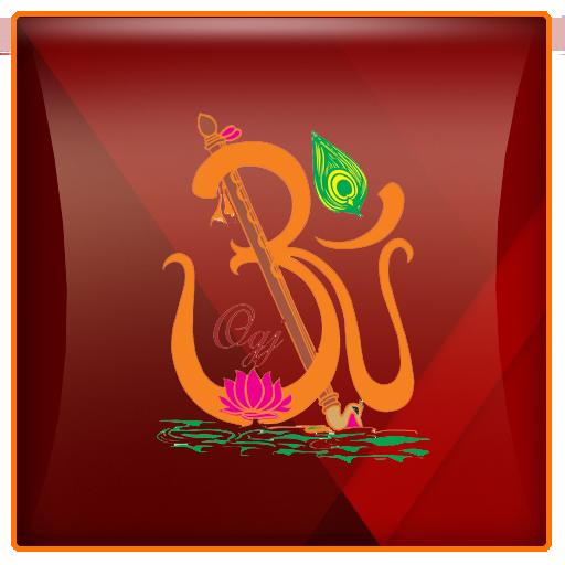 Om Ganesh Jewellers