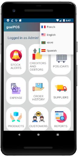 الهدف POS المخزون المجاني غير المتصل ونقاط البيع مع لقطات شاشة التقرير 4