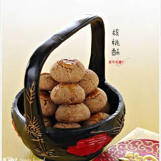 Hup Toh Soh aka Chinese Walnut Biscuits.
