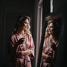 Wedding photographer Miljan Mladenovic (mladenovic). Photo of 16.04.2019