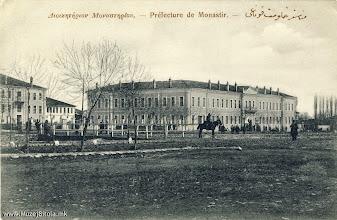 Photo: 18. Општинската  управна зграда –  хукумат  јули 1905 година сликана од десната страна на реката Драгор кон североисток.