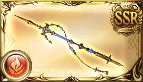 虚空の楔槍