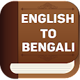English to Bangla Dictionary icon