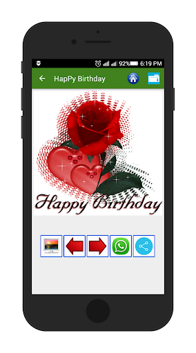 Tamil Birthday SMS & Images 5.0 screenshots 16