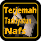 Terjemah Tazkiyatun Nafs for PC-Windows 7,8,10 and Mac