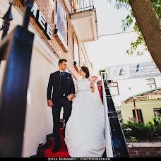 Wedding photographer Yuliya Kubarko (Kubarko). Photo of 20.05.2016