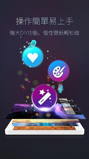 玩娛樂App 魔幻手指-動態桌布DIY工具(高清自定義個性化動態桌布)免費 APP試玩