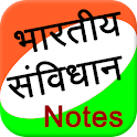 Indian Constitution simplenote icon