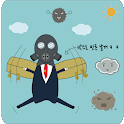 Voice Flying - Speech Recognition Game icon