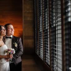 Wedding photographer Kristina Kutena (kutena). Photo of 01.10.2013