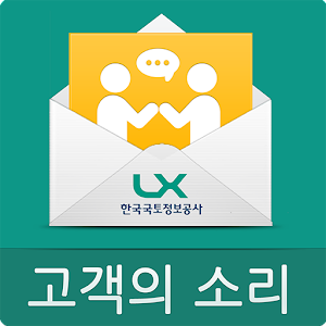 LX 땅울림e 아이콘